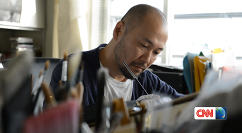 Takehiko Inoue